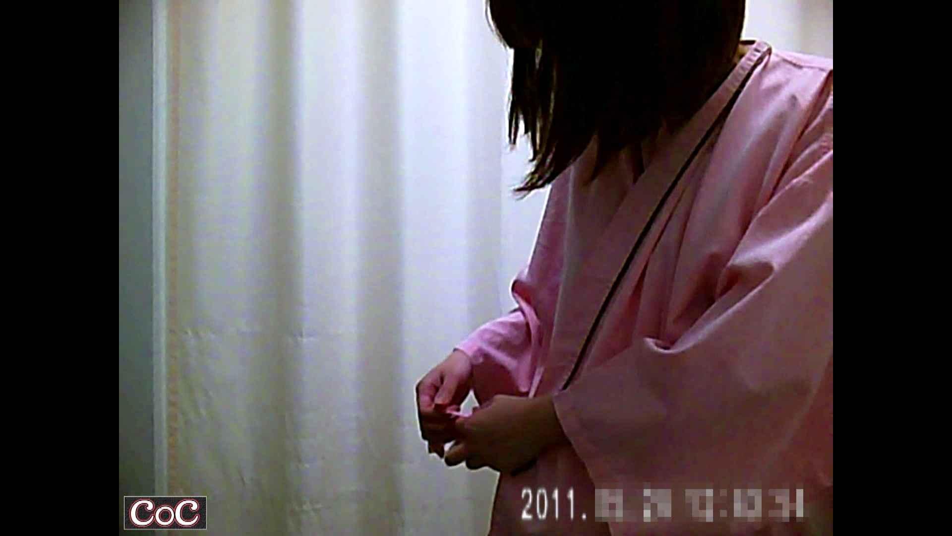 元医者による反抗 更衣室地獄絵巻 vol.171 OL  106pic 12