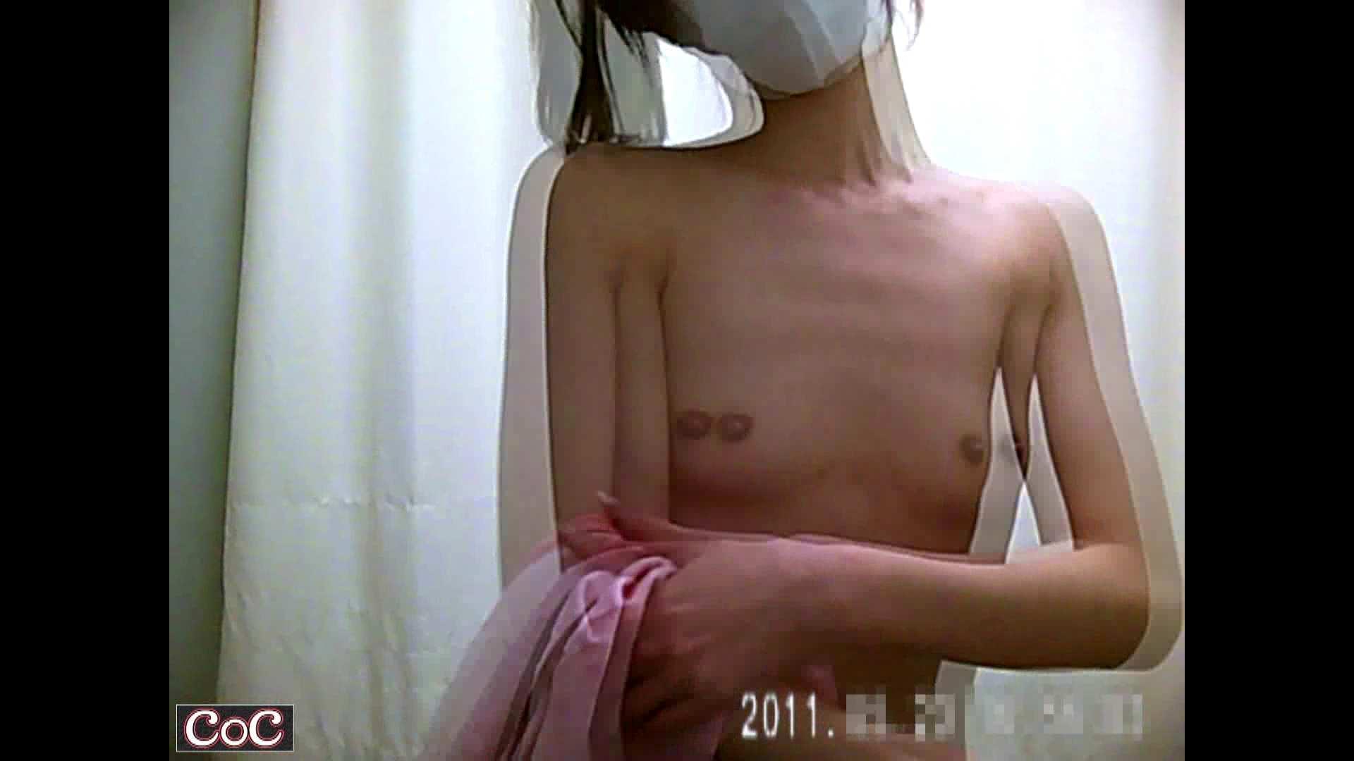 元医者による反抗 更衣室地獄絵巻 vol.171 OL  106pic 49