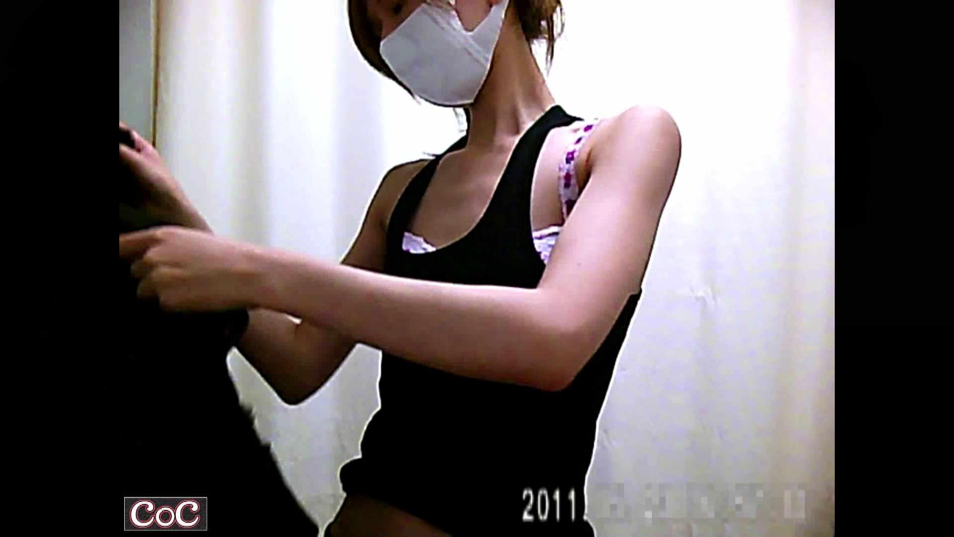 元医者による反抗 更衣室地獄絵巻 vol.171 OL  106pic 62
