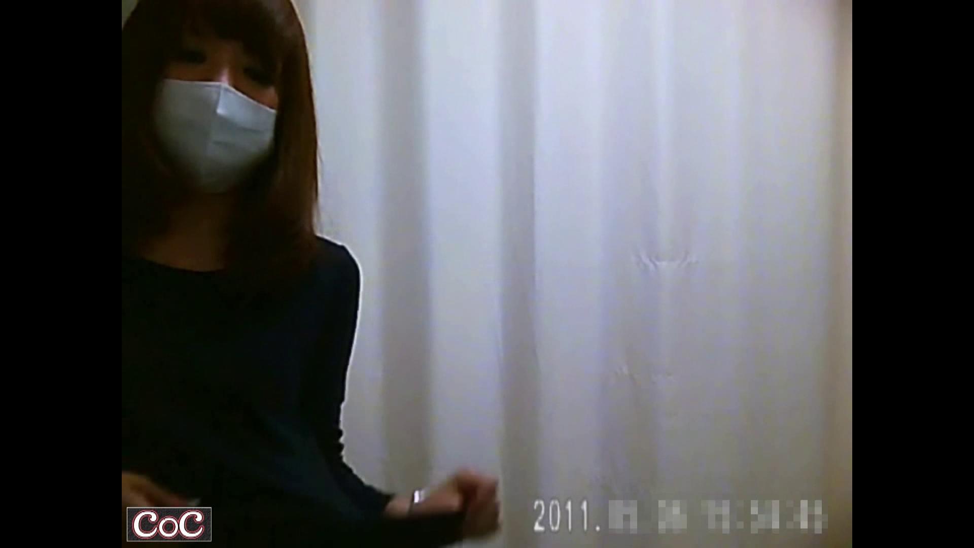 元医者による反抗 更衣室地獄絵巻 vol.167 OL  59pic 4