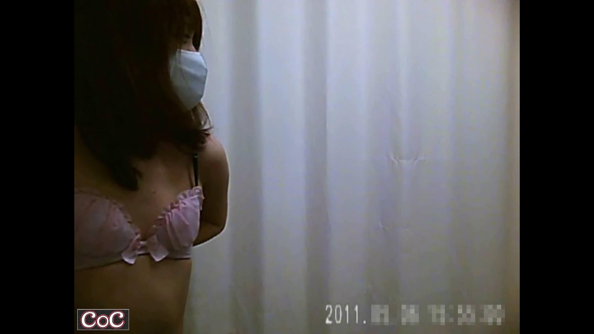 元医者による反抗 更衣室地獄絵巻 vol.167 OL  59pic 18