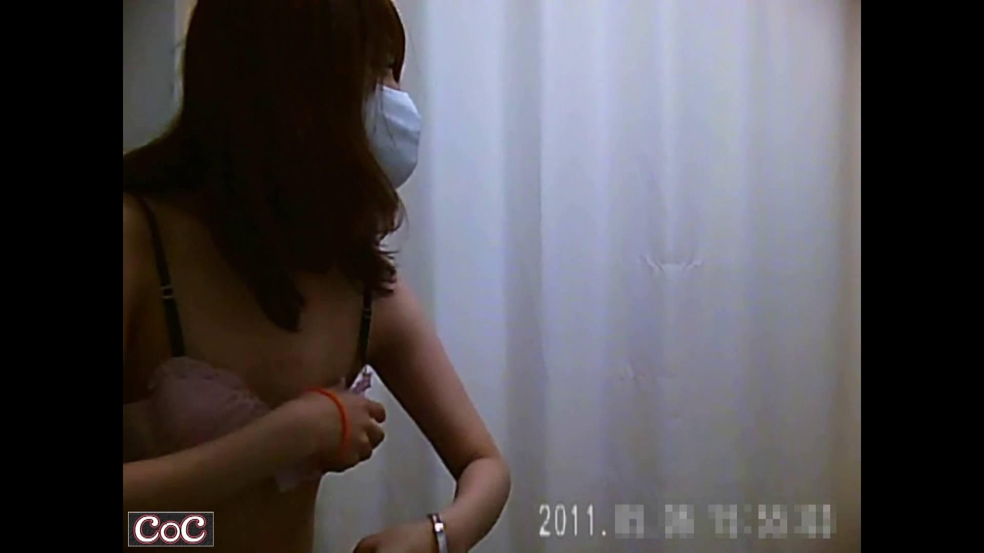 元医者による反抗 更衣室地獄絵巻 vol.167 OL  59pic 19