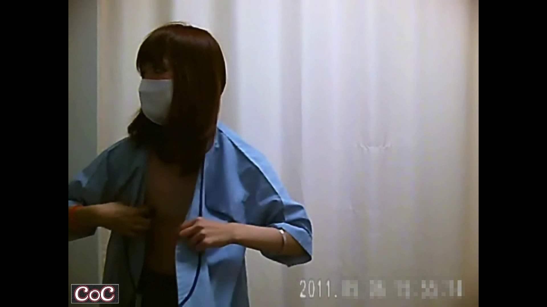 元医者による反抗 更衣室地獄絵巻 vol.167 OL  59pic 21