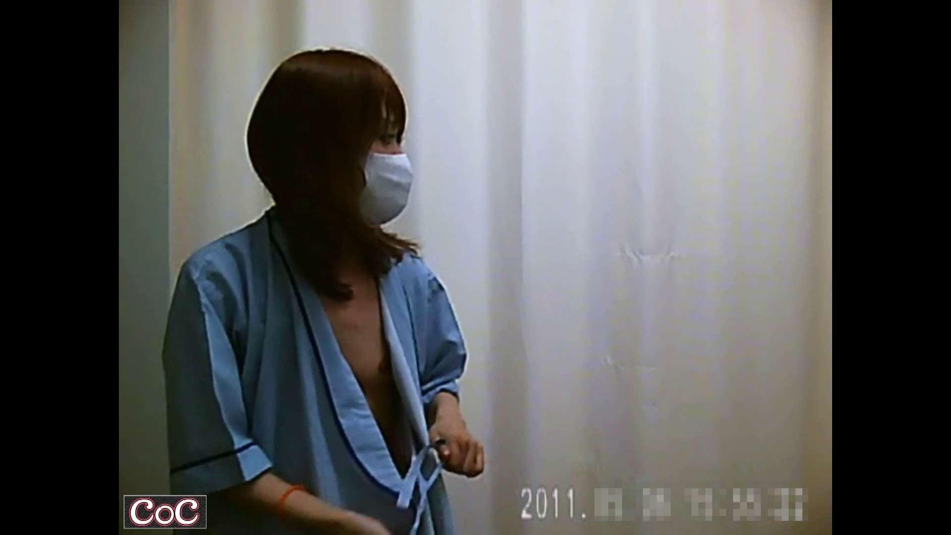 元医者による反抗 更衣室地獄絵巻 vol.167 OL  59pic 22