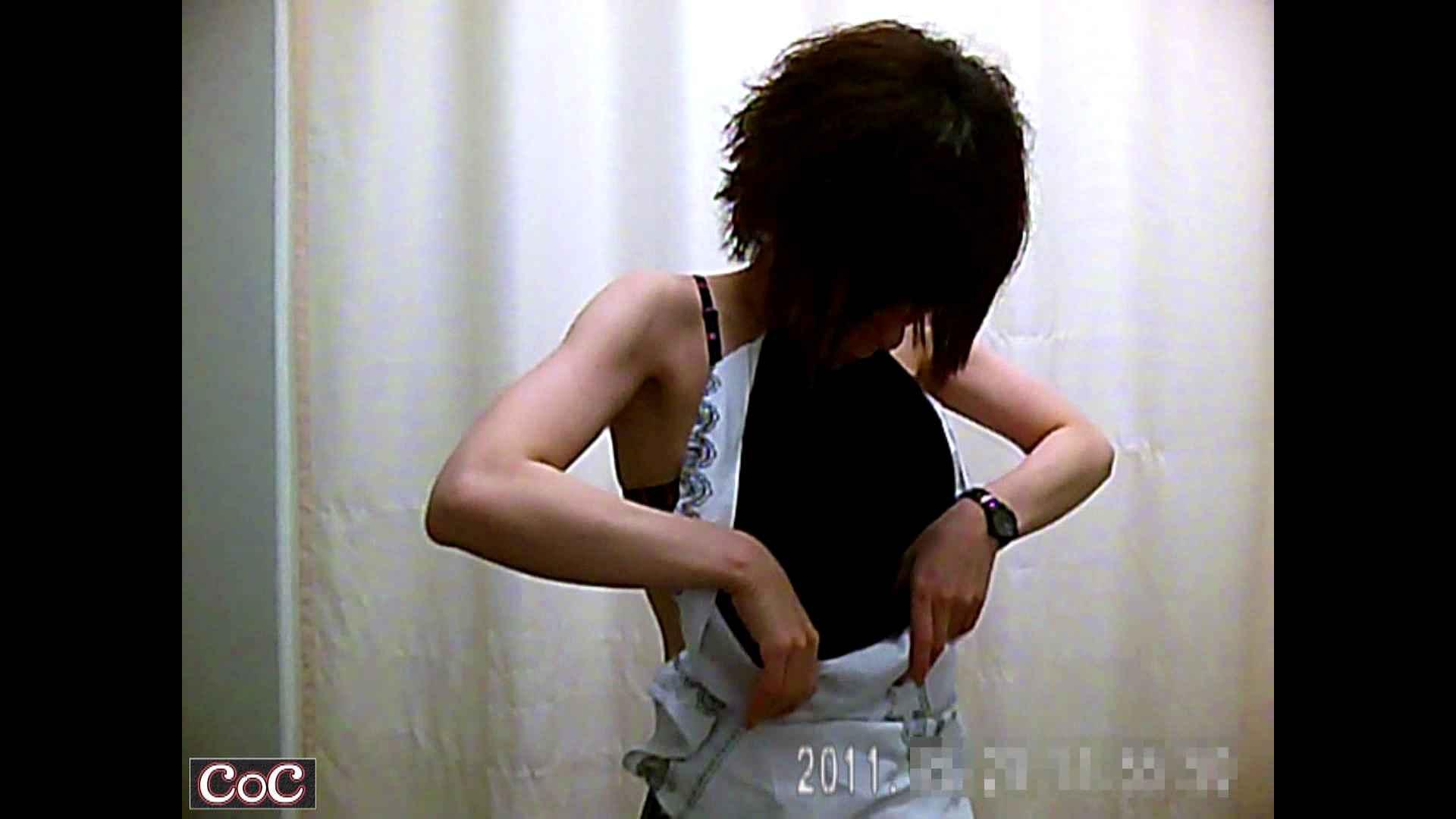 元医者による反抗 更衣室地獄絵巻 vol.164 OL  80pic 46