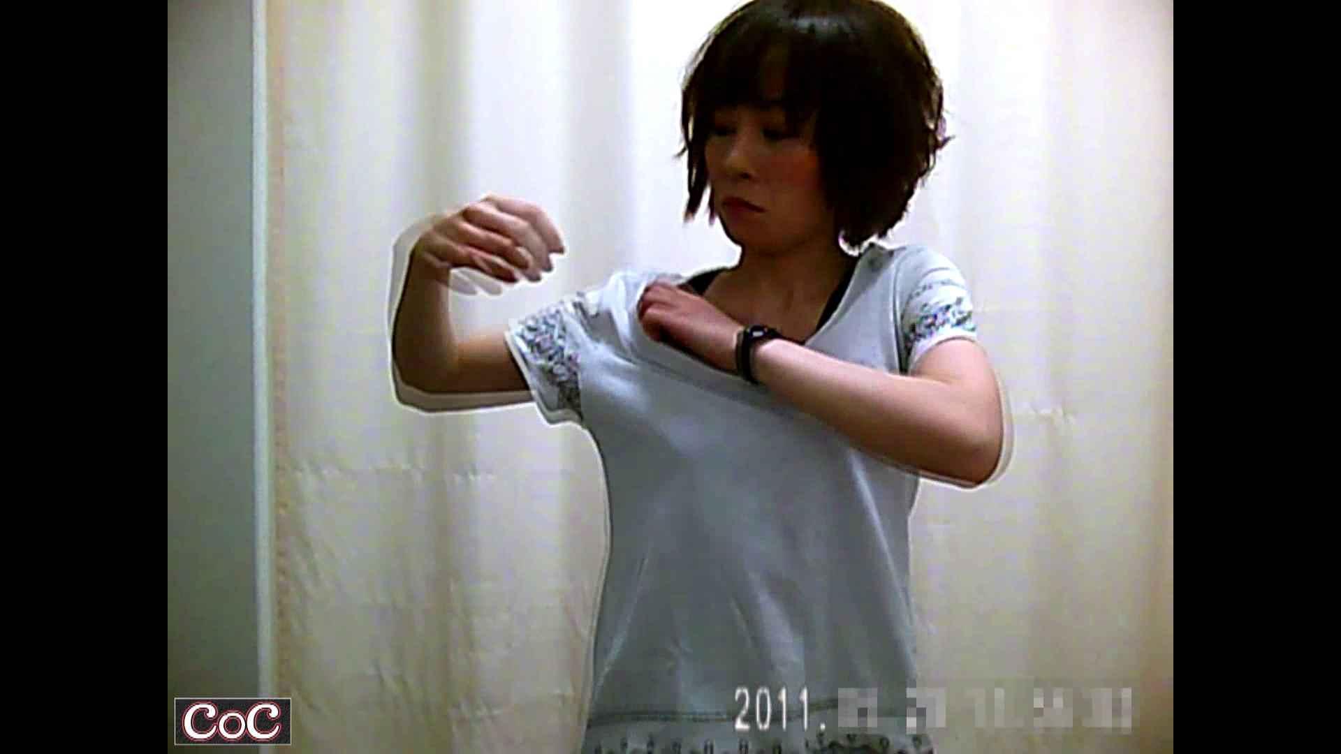 元医者による反抗 更衣室地獄絵巻 vol.164 OL  80pic 48