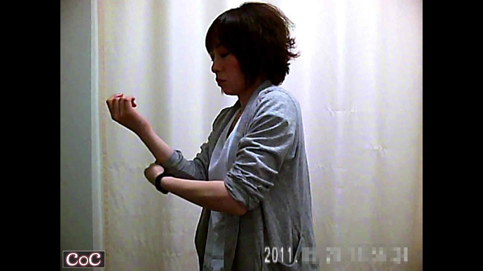 元医者による反抗 更衣室地獄絵巻 vol.164 OL  80pic 52