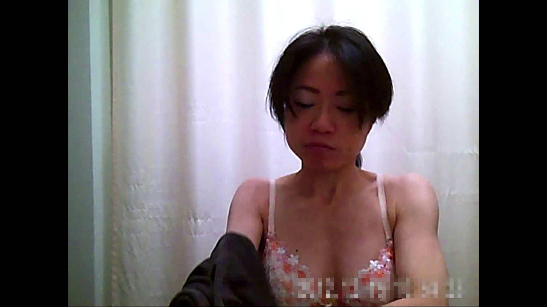 元医者による反抗 更衣室地獄絵巻 vol.117 OL  102pic 2