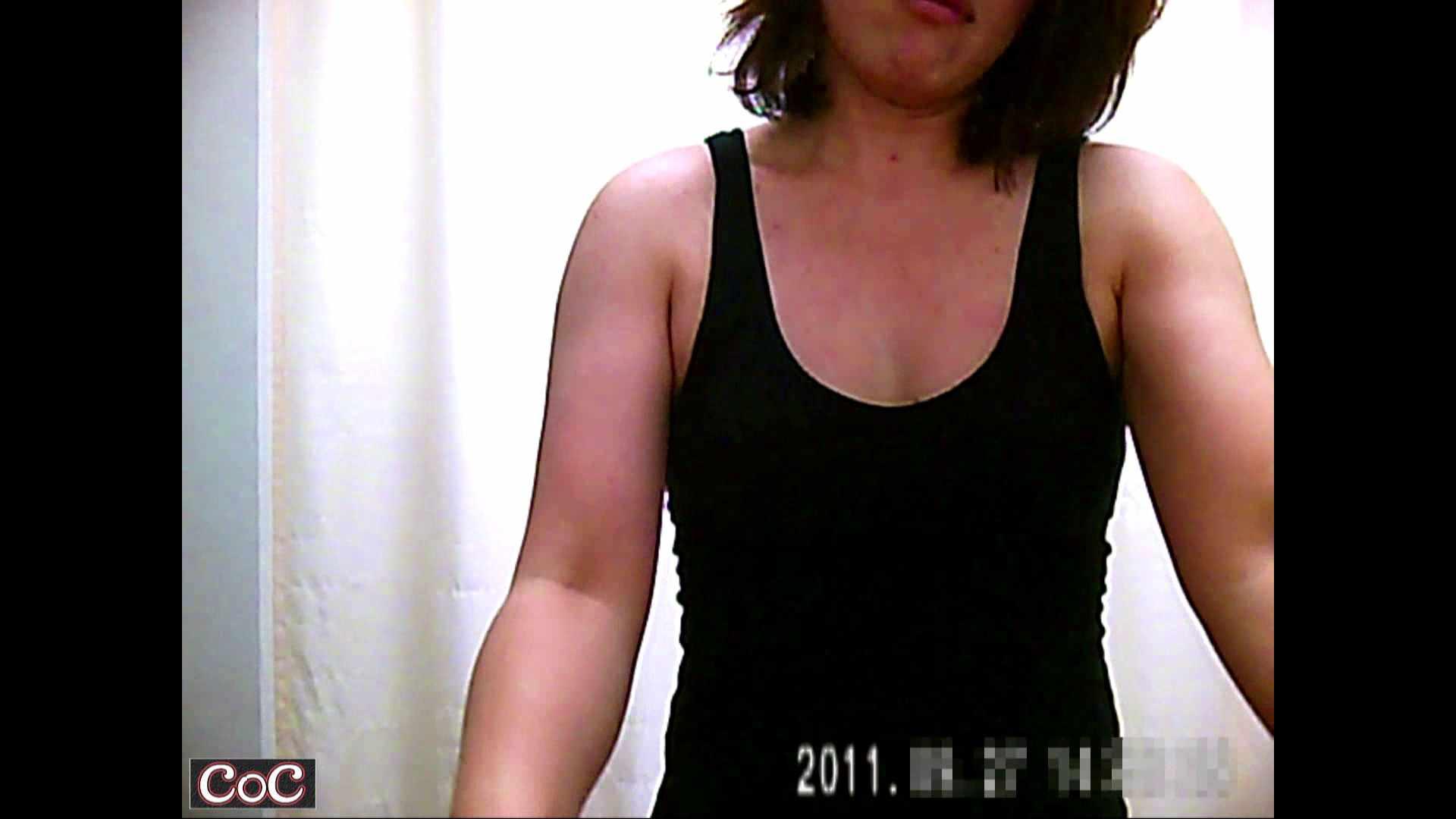 元医者による反抗 更衣室地獄絵巻 vol.258 OL  58pic 12