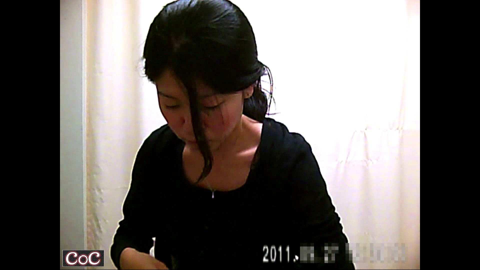 元医者による反抗 更衣室地獄絵巻 vol.258 OL  58pic 20