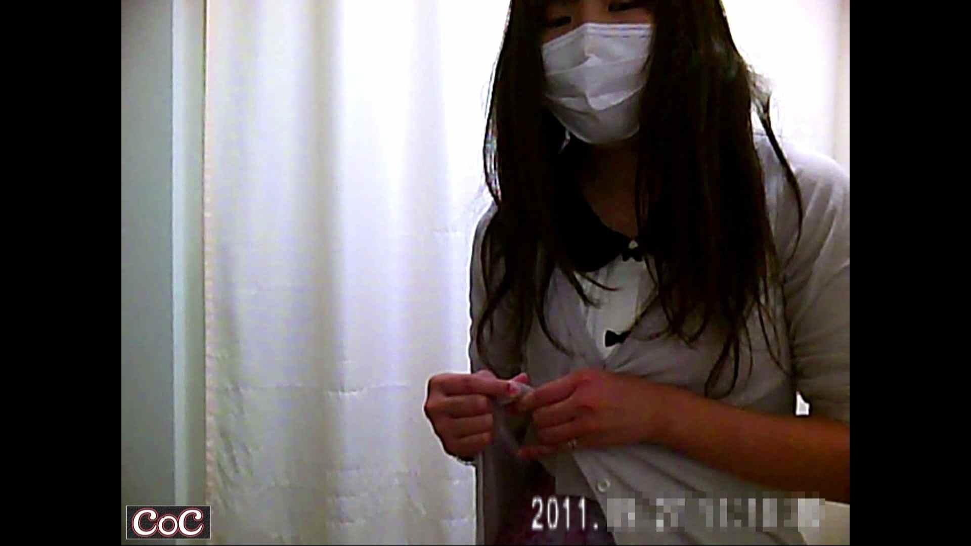 元医者による反抗 更衣室地獄絵巻 vol.258 OL  58pic 38