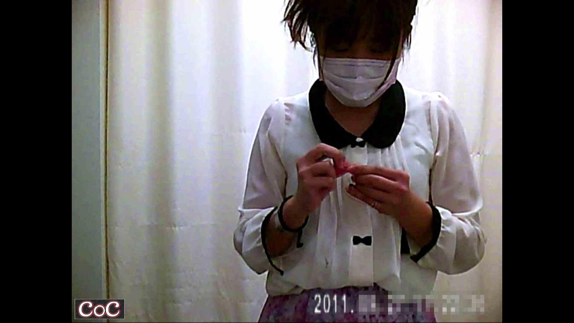 元医者による反抗 更衣室地獄絵巻 vol.258 OL  58pic 53