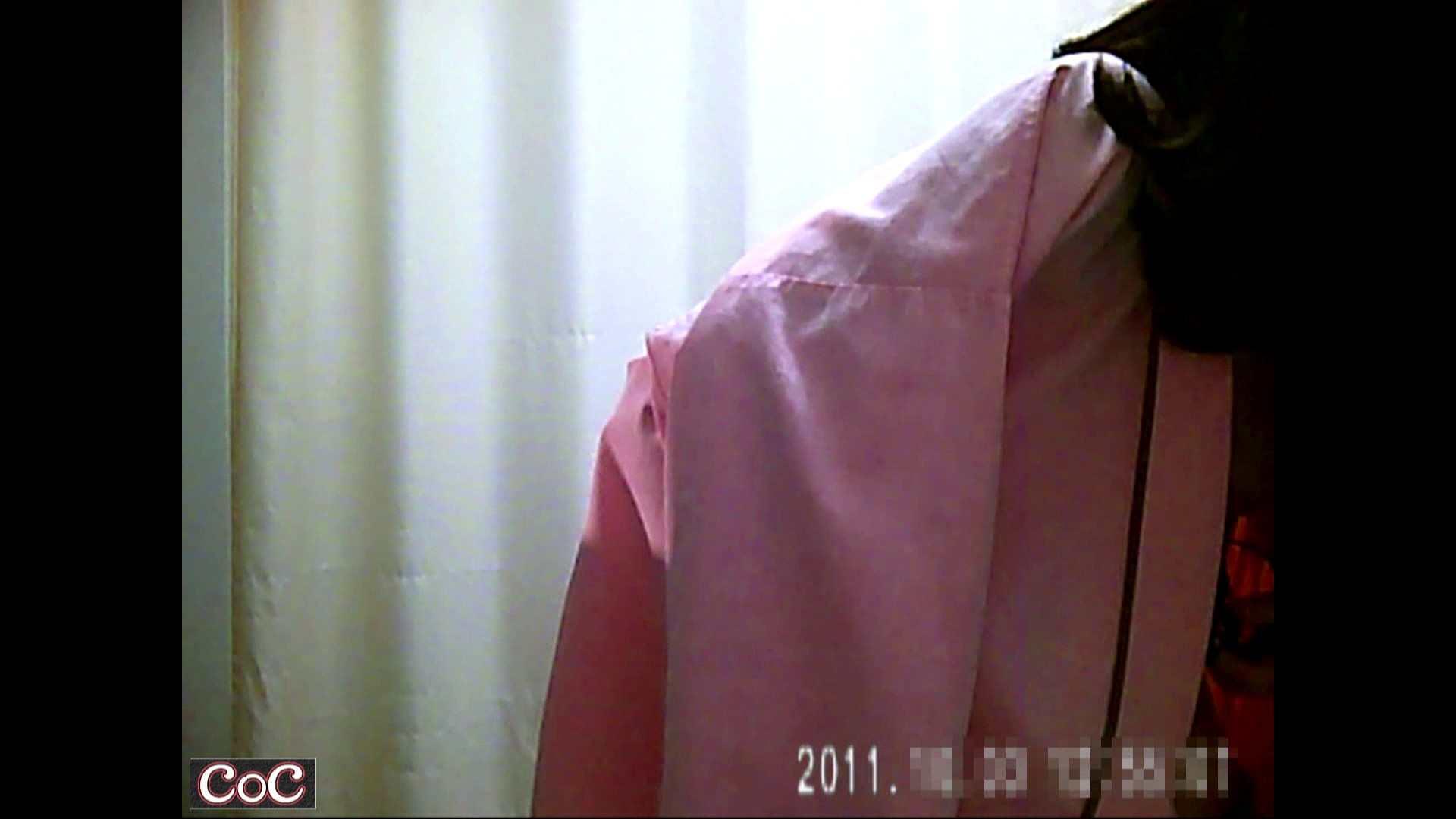 元医者による反抗 更衣室地獄絵巻 vol.248 OL  69pic 12