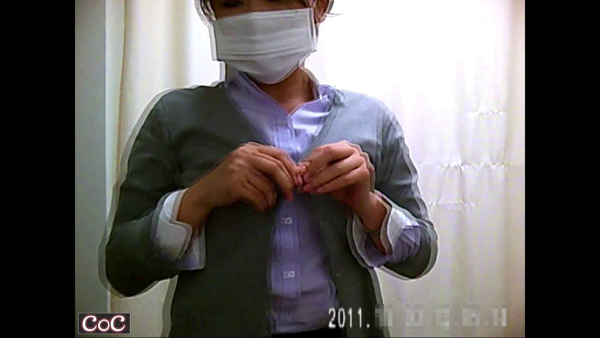 元医者による反抗 更衣室地獄絵巻 vol.248 OL  69pic 40
