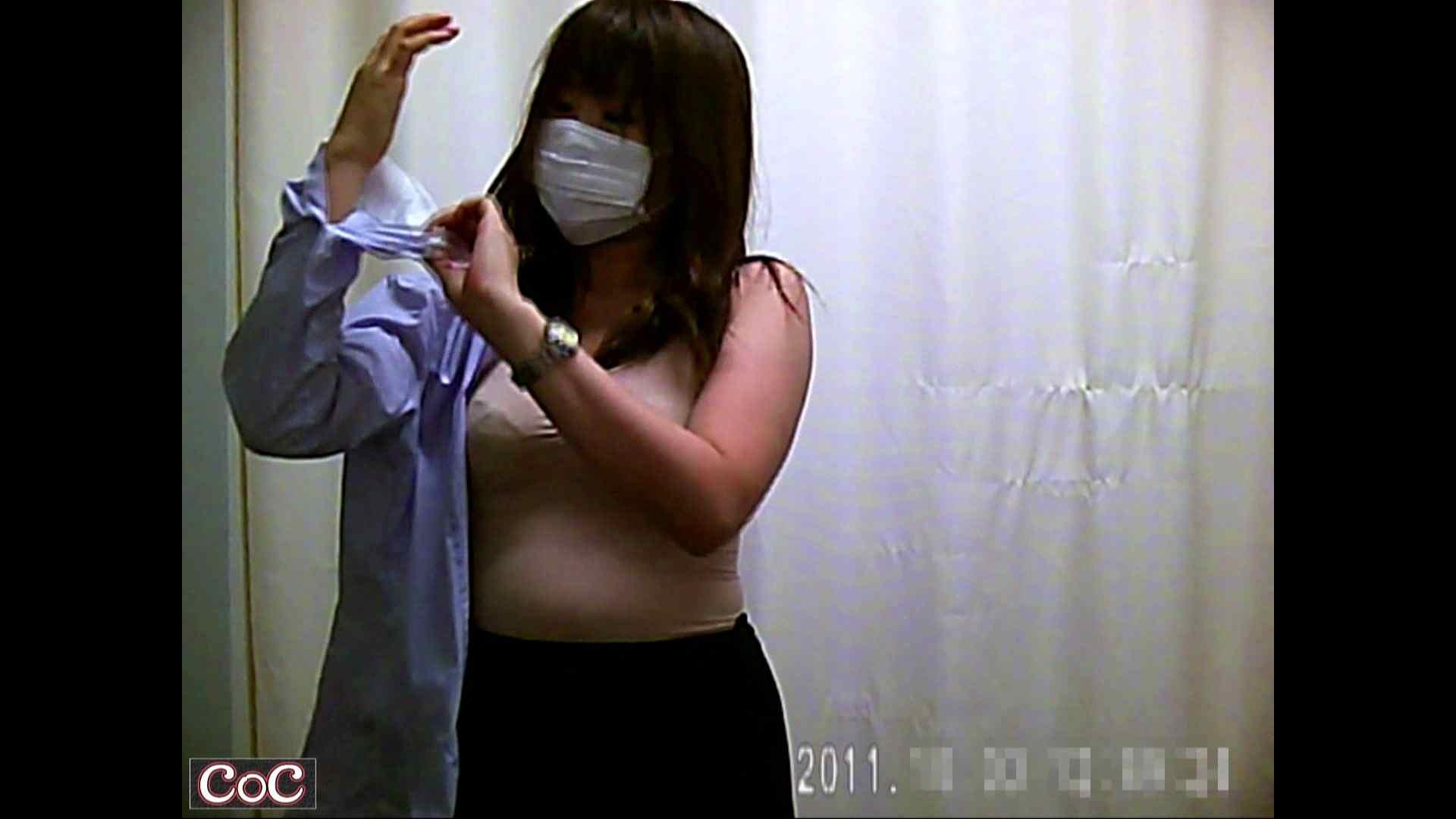 元医者による反抗 更衣室地獄絵巻 vol.248 OL  69pic 59