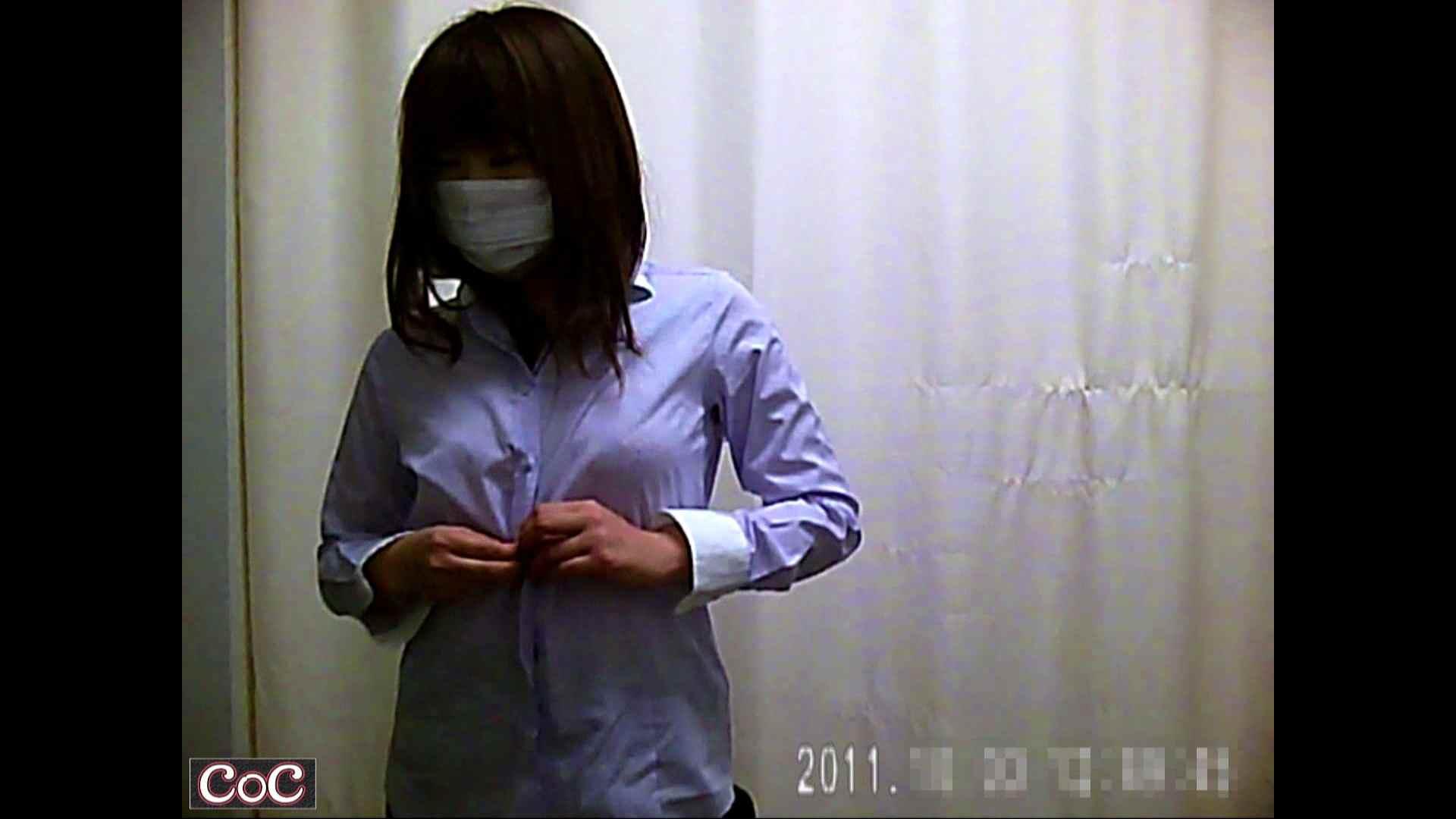 元医者による反抗 更衣室地獄絵巻 vol.248 OL  69pic 61