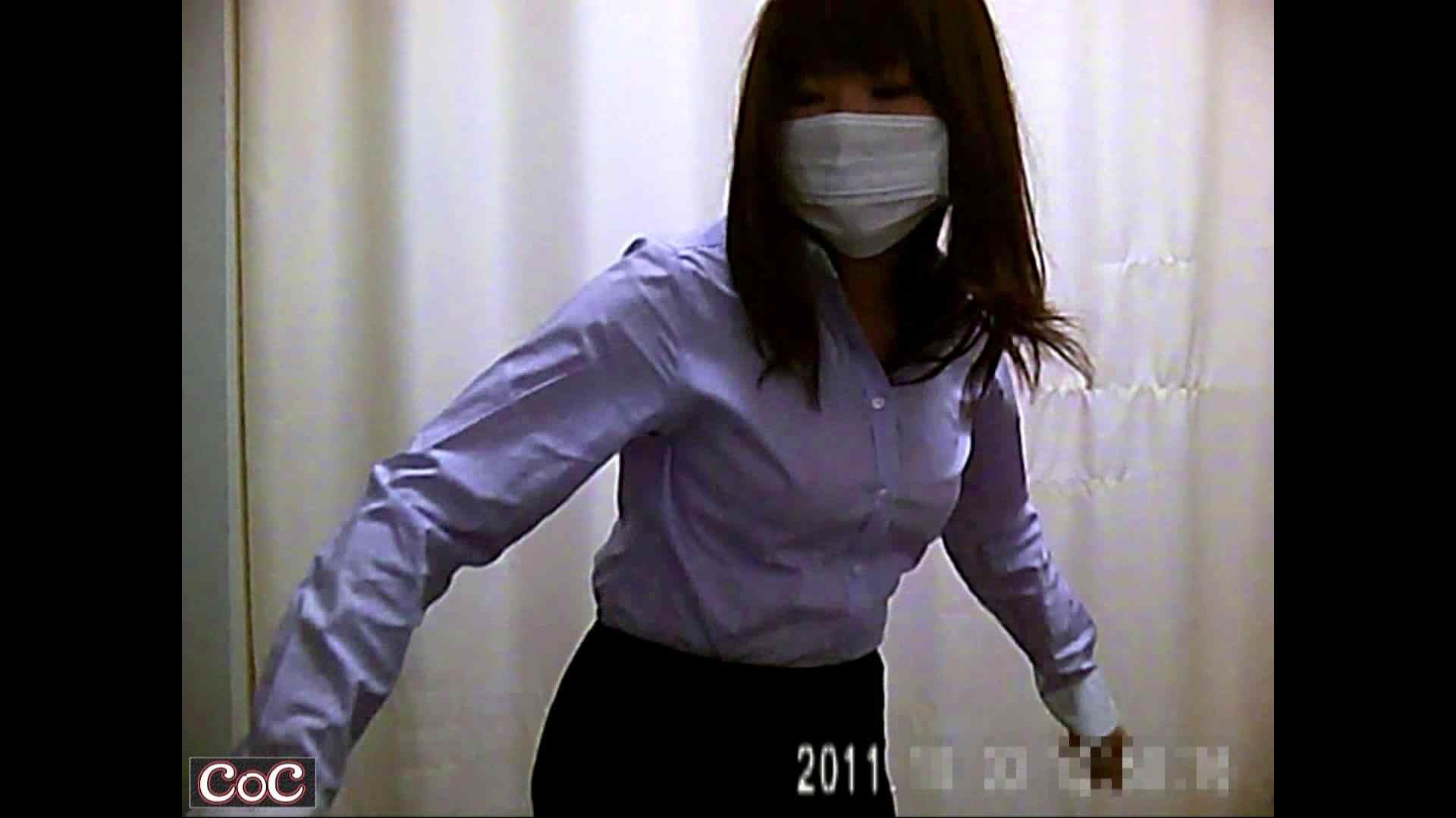 元医者による反抗 更衣室地獄絵巻 vol.248 OL  69pic 65