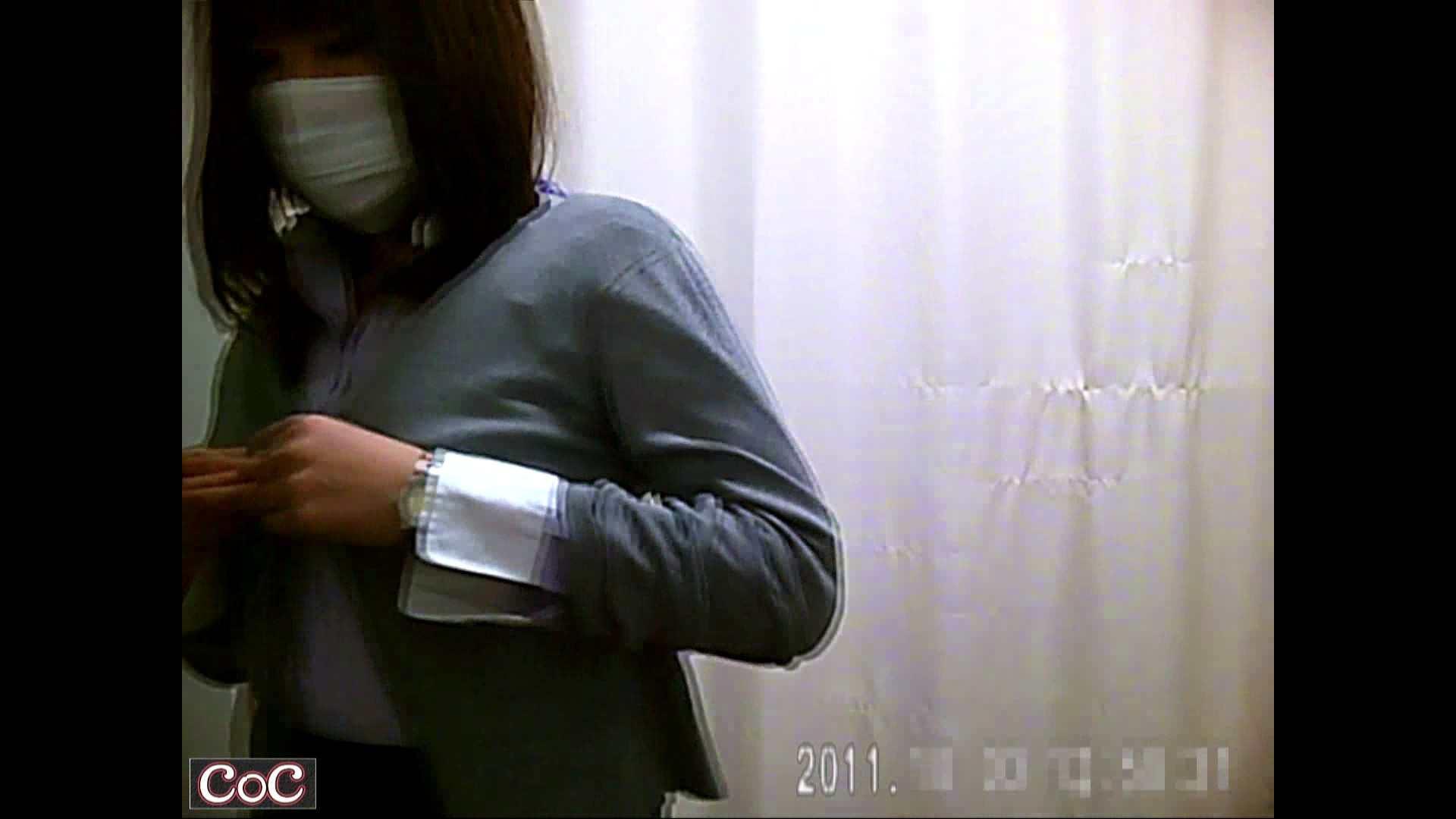 元医者による反抗 更衣室地獄絵巻 vol.248 OL  69pic 66