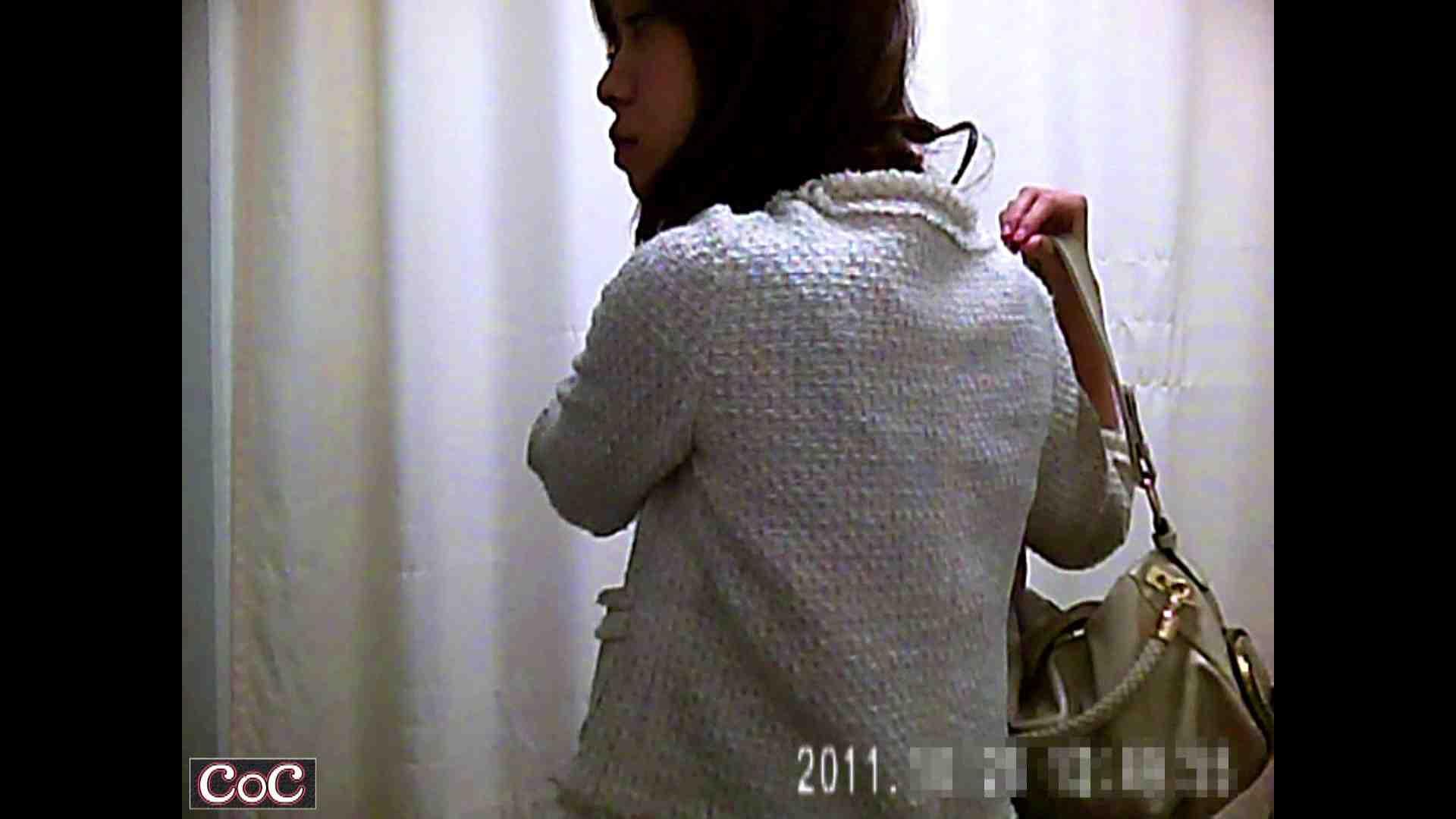 元医者による反抗 更衣室地獄絵巻 vol.221 OL  99pic 13