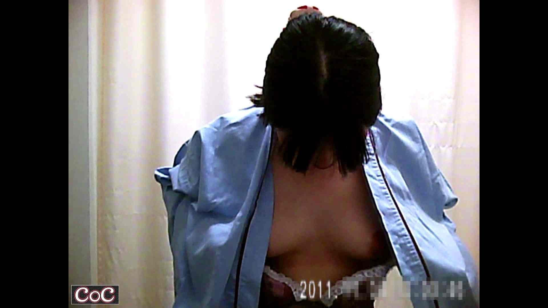 元医者による反抗 更衣室地獄絵巻 vol.215 OL  88pic 30