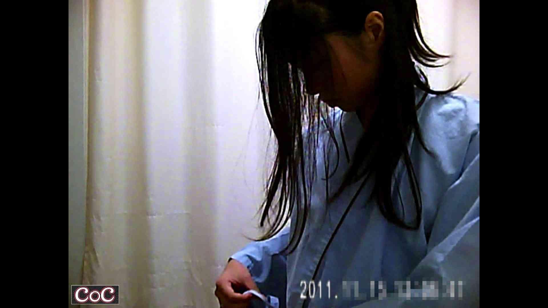 元医者による反抗 更衣室地獄絵巻 vol.206 OL  59pic 15