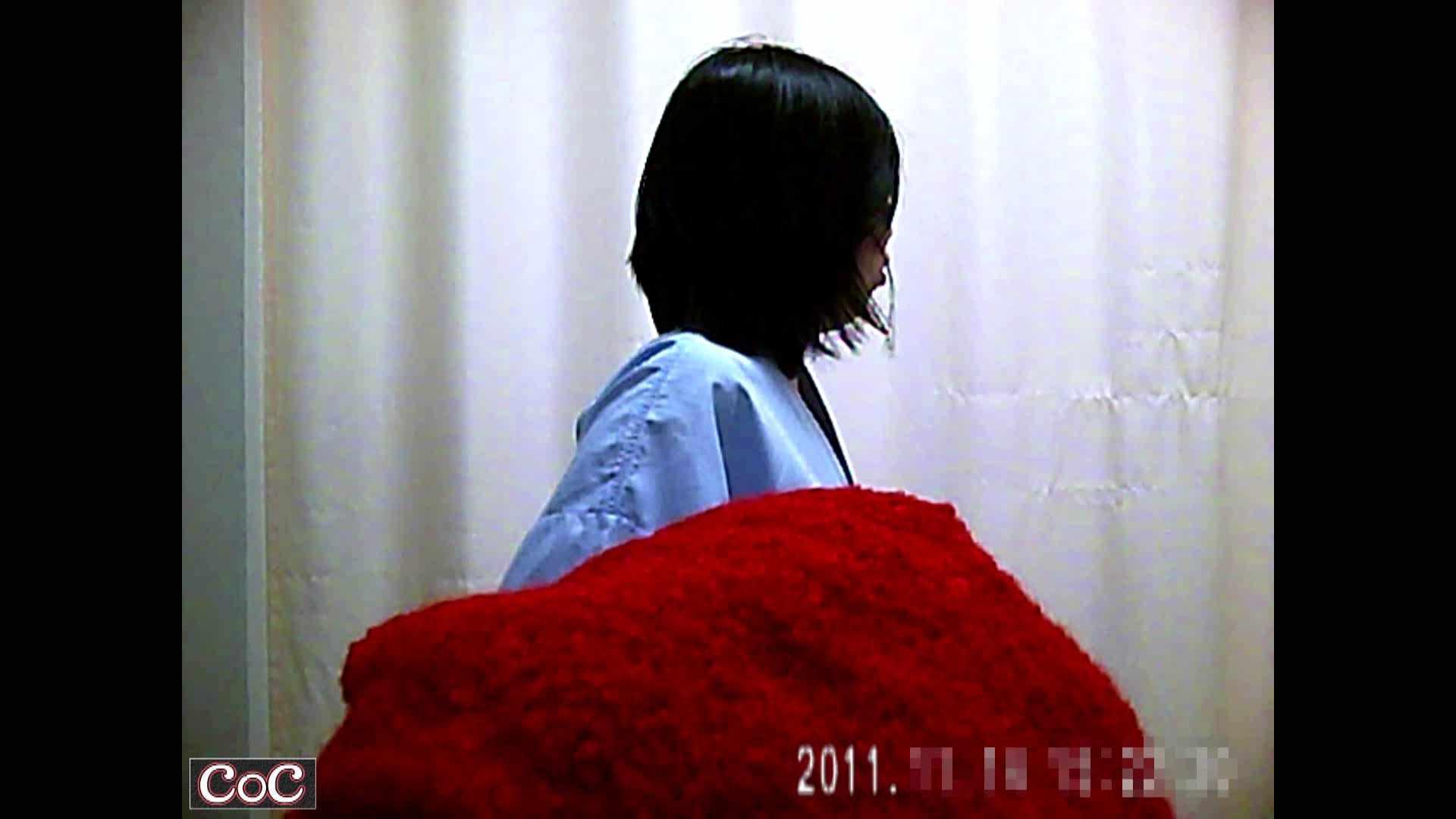 元医者による反抗 更衣室地獄絵巻 vol.206 OL  59pic 31