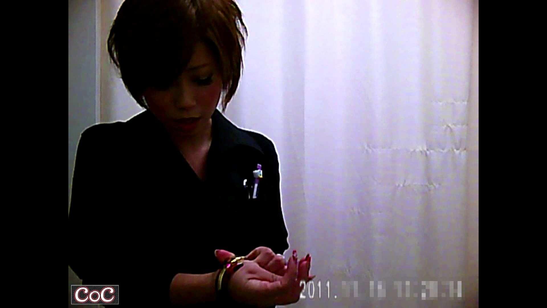 元医者による反抗 更衣室地獄絵巻 vol.203 OL  97pic 43