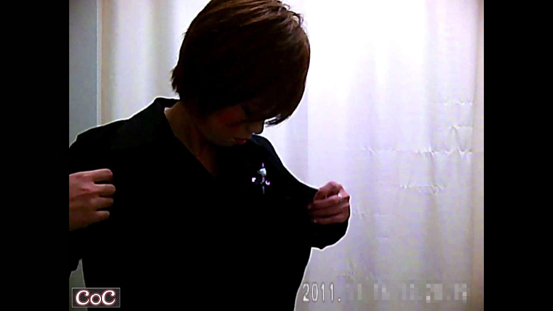 元医者による反抗 更衣室地獄絵巻 vol.203 OL  97pic 44