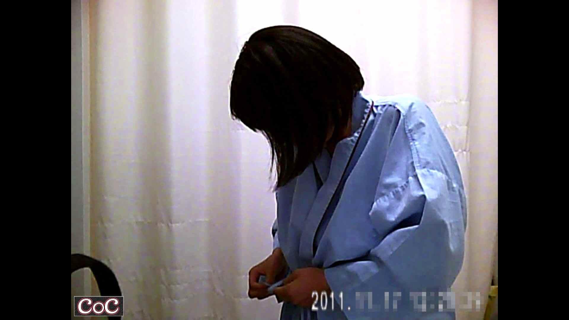 元医者による反抗 更衣室地獄絵巻 vol.200 OL  91pic 16