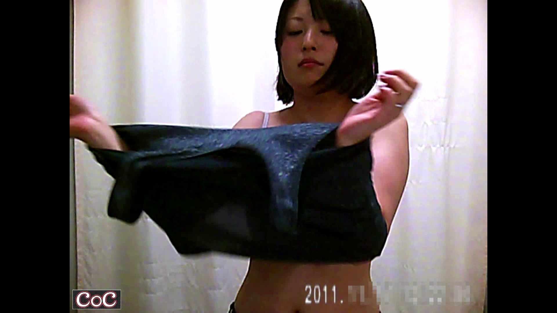 元医者による反抗 更衣室地獄絵巻 vol.200 OL  91pic 21