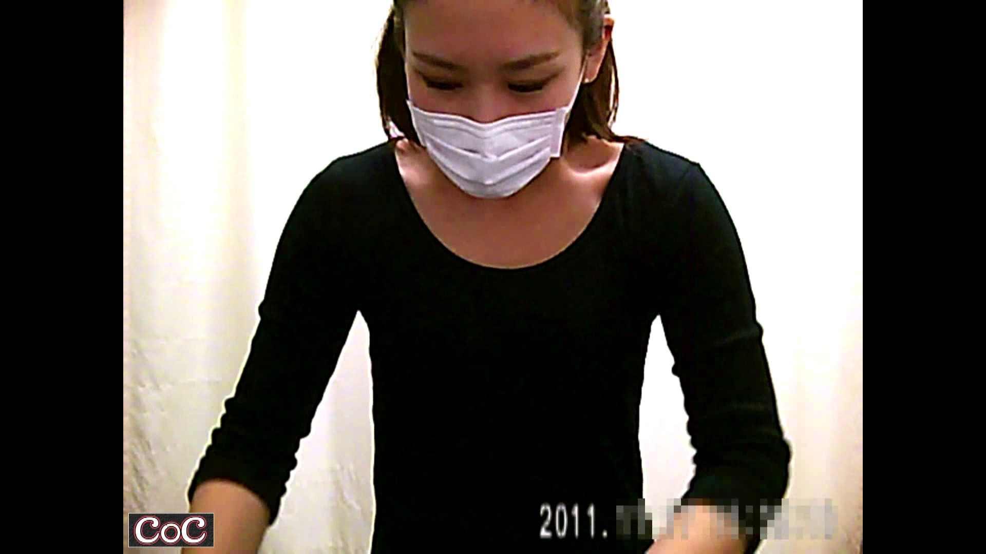 元医者による反抗 更衣室地獄絵巻 vol.200 OL  91pic 83