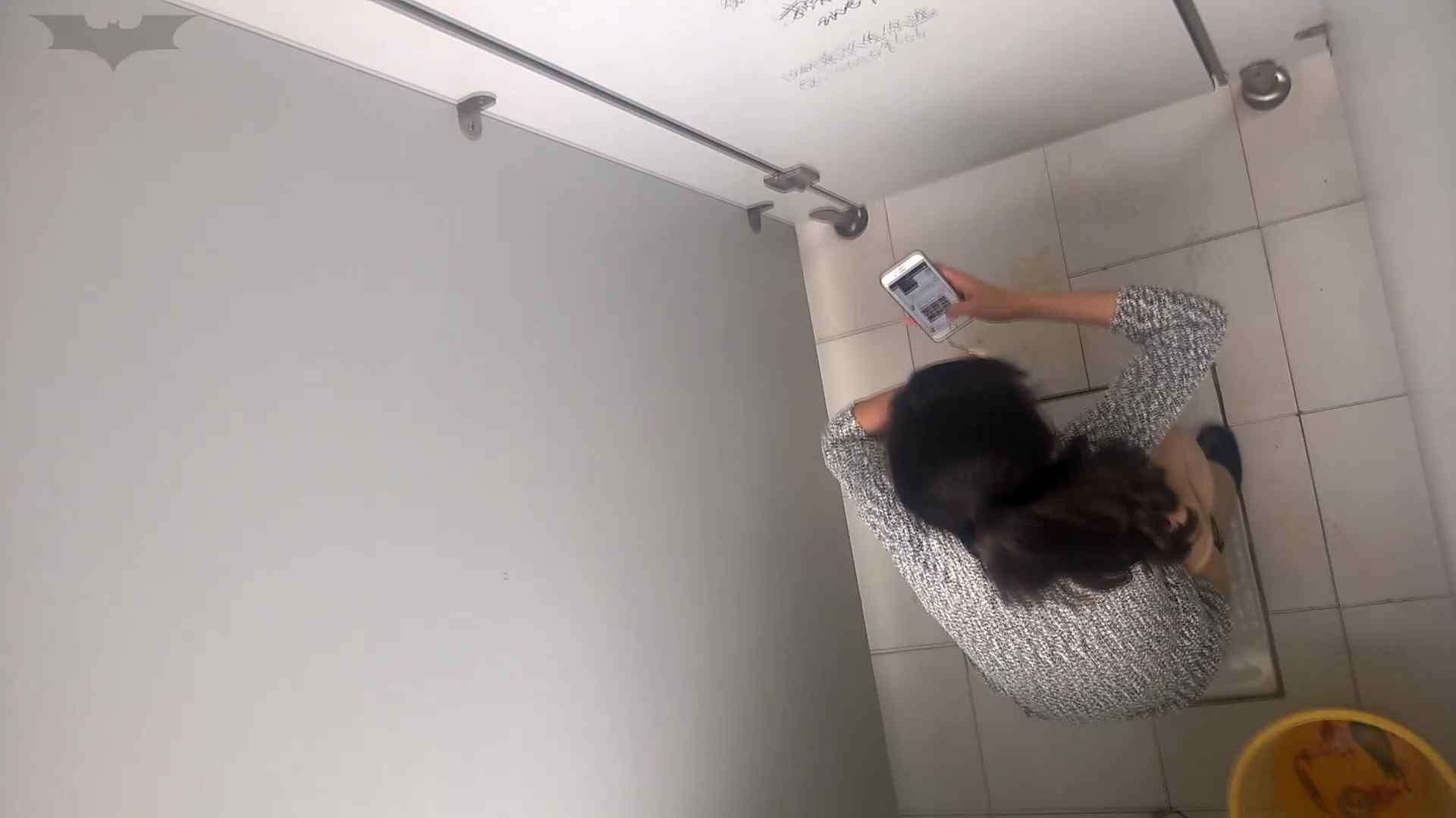 JD盗撮 美女の洗面所の秘密 Vol.12 盗撮  70pic 26