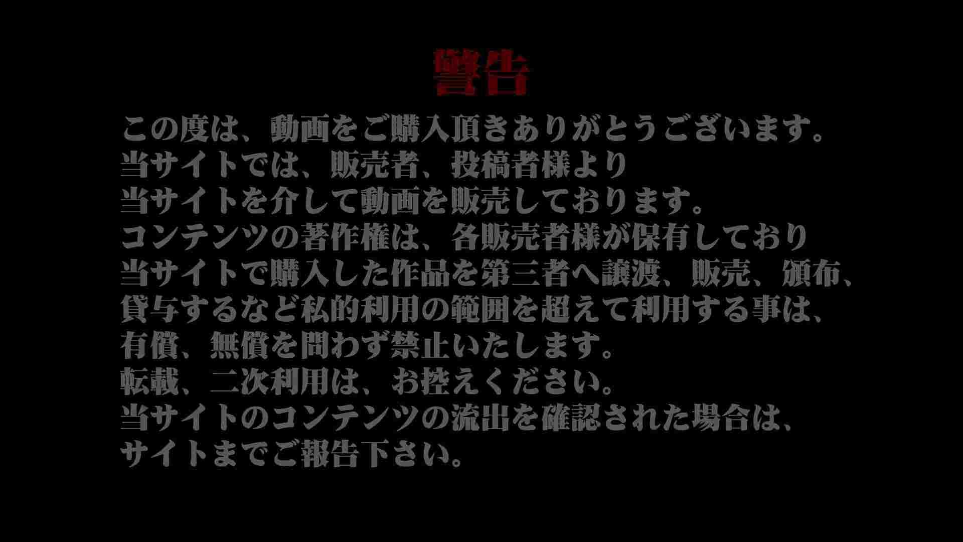 JD盗撮 美女の洗面所の秘密 Vol.46 OL  98pic 5
