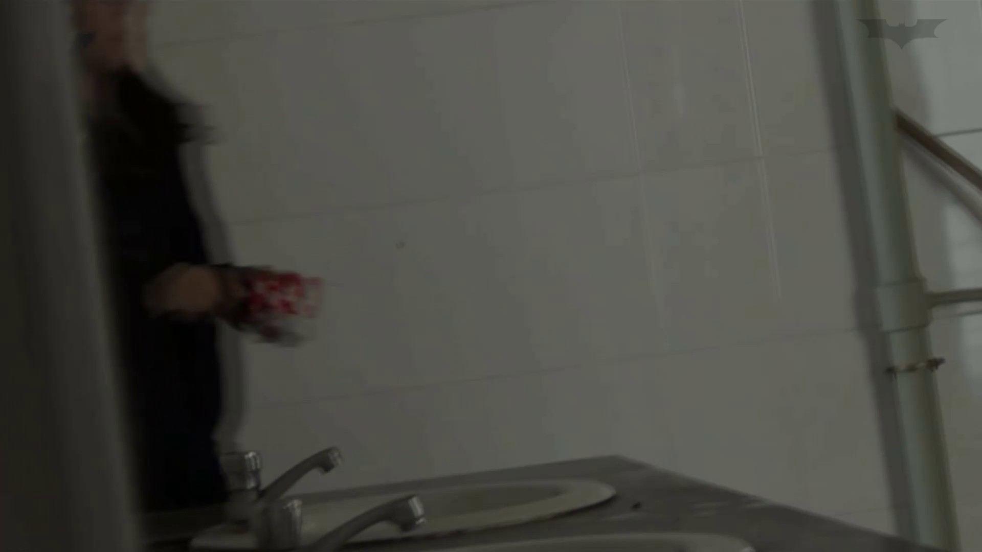 JD盗撮 美女の洗面所の秘密 Vol.46 OL  98pic 6