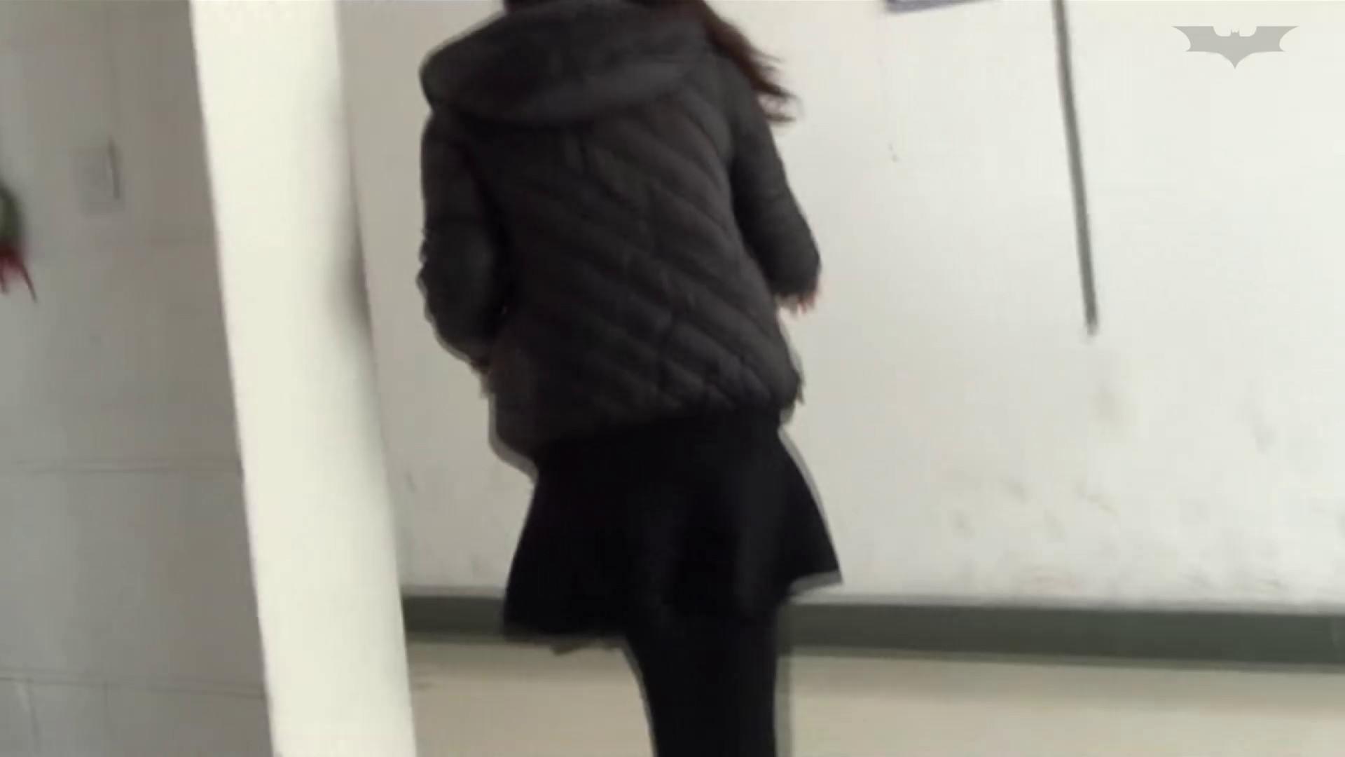 JD盗撮 美女の洗面所の秘密 Vol.46 OL  98pic 28