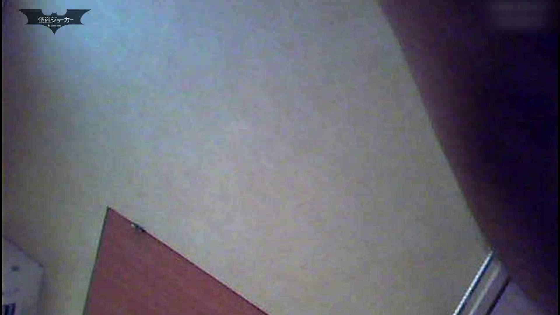 (注)の せっくす(シリーズ 2人目)   Vol.40 制服  93pic 4