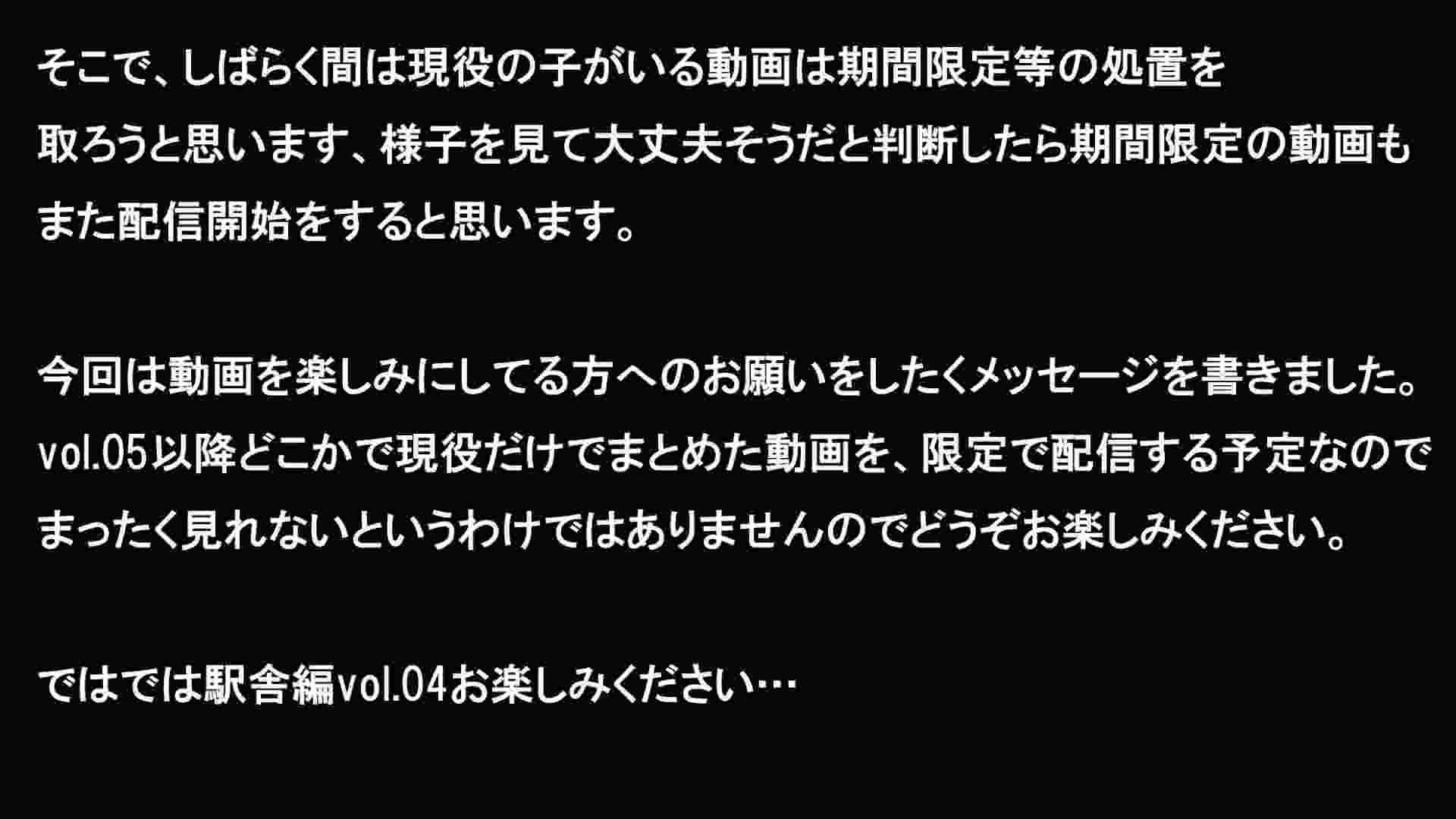 ▲復活限定D▲化粧室絵巻 駅舎編 VOL.04 OL  87pic 2