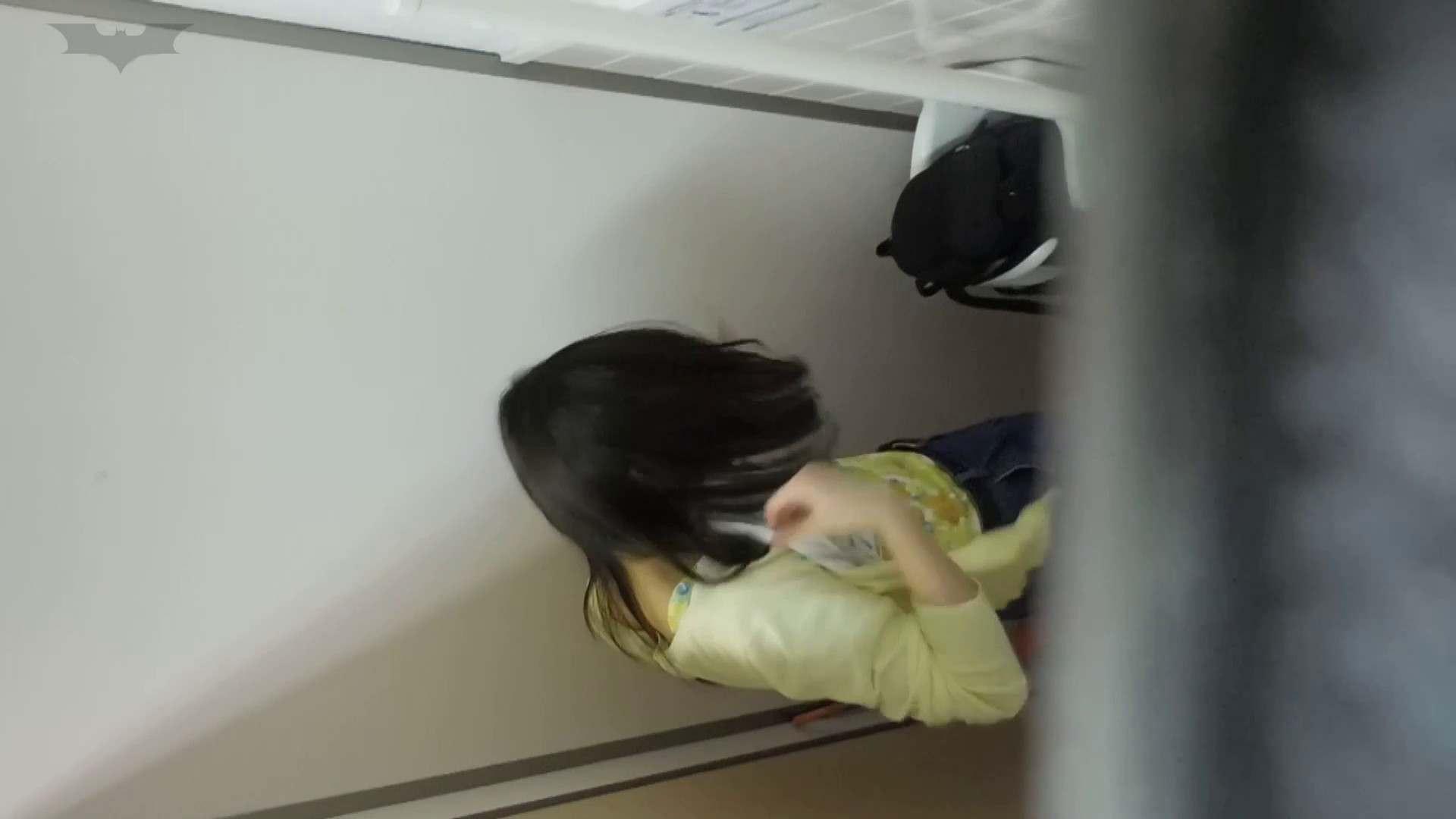 化粧室絵巻 駅舎編 VOL.20 今回は・・・ファッ!! OL  113pic 82