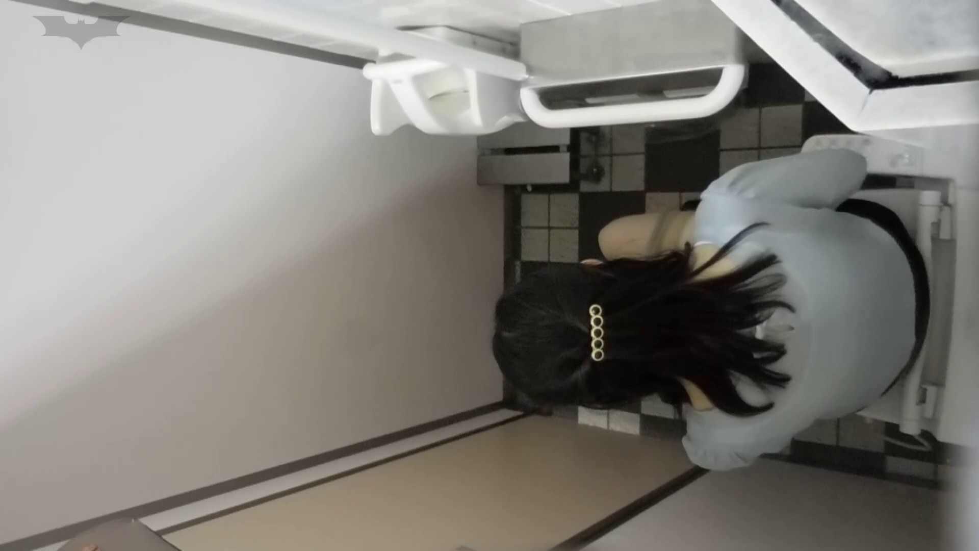化粧室絵巻 駅舎編 VOL.21 ヨリドリミドリ!!選びたい放題です。 OL  111pic 46