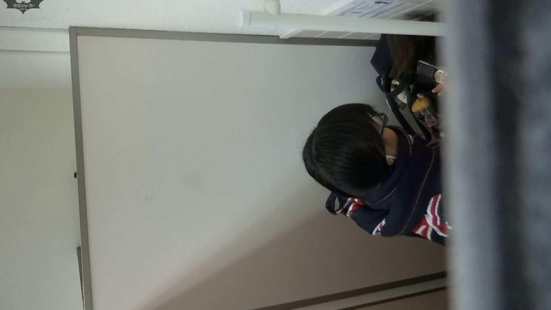 化粧室絵巻 駅舎編 VOL.28 盗撮  87pic 7