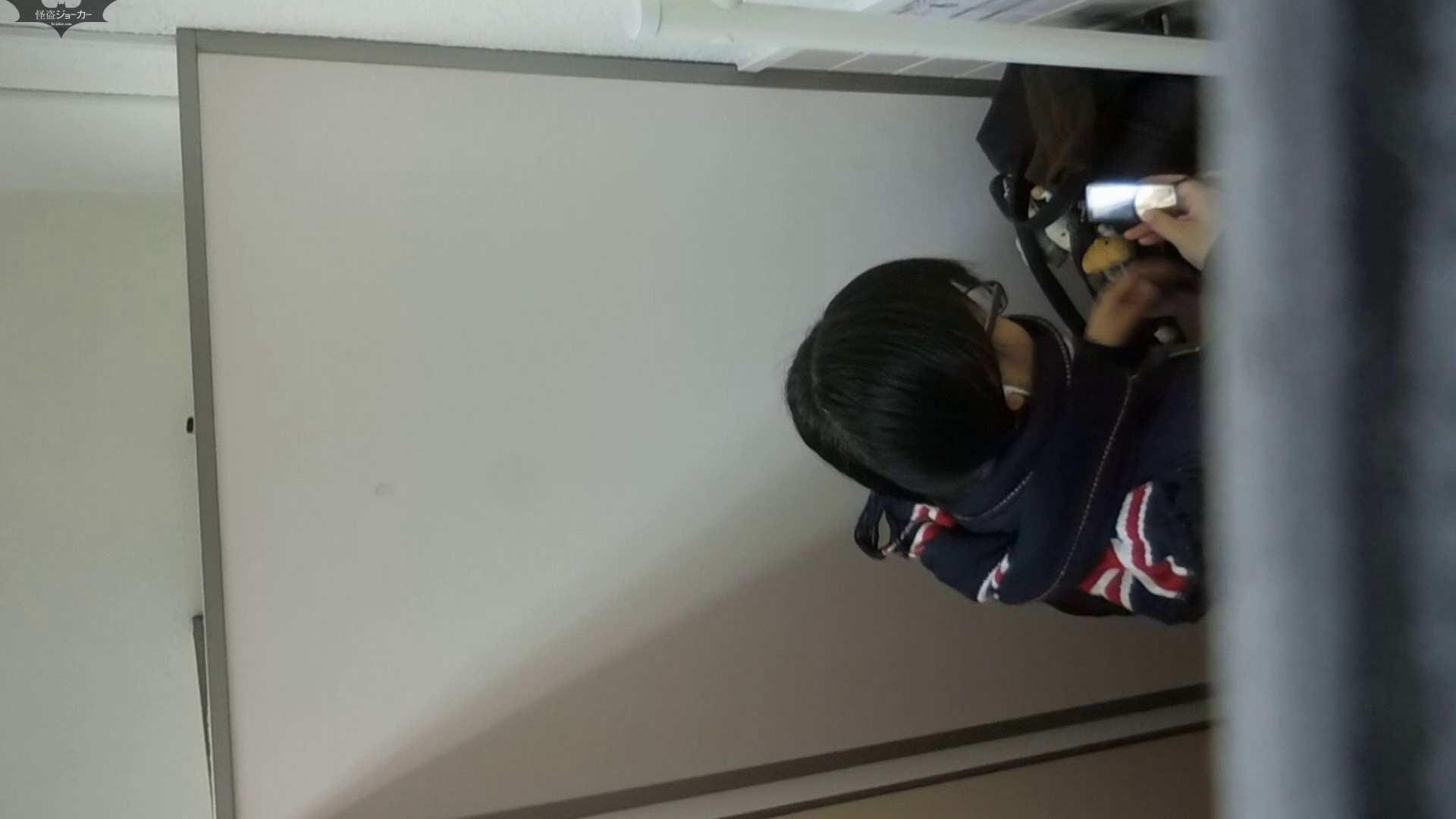 化粧室絵巻 駅舎編 VOL.28 盗撮  87pic 8