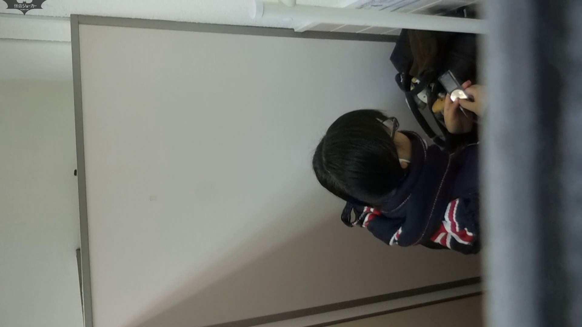 化粧室絵巻 駅舎編 VOL.28 盗撮  87pic 9