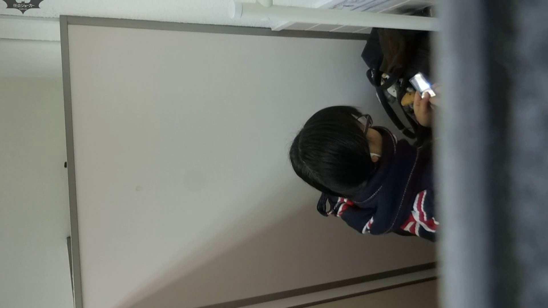 化粧室絵巻 駅舎編 VOL.28 盗撮  87pic 13