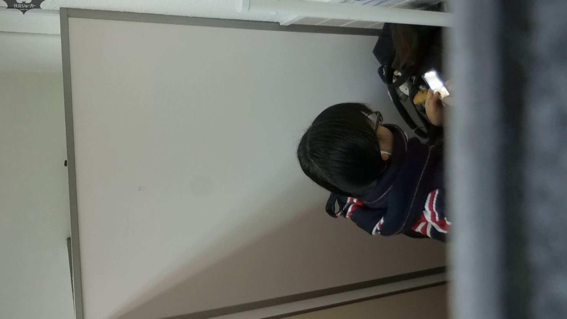 化粧室絵巻 駅舎編 VOL.28 盗撮  87pic 14