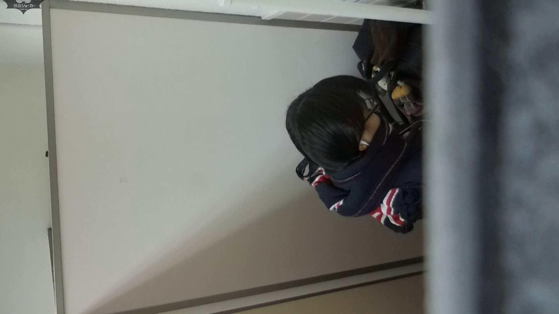 化粧室絵巻 駅舎編 VOL.28 盗撮  87pic 18