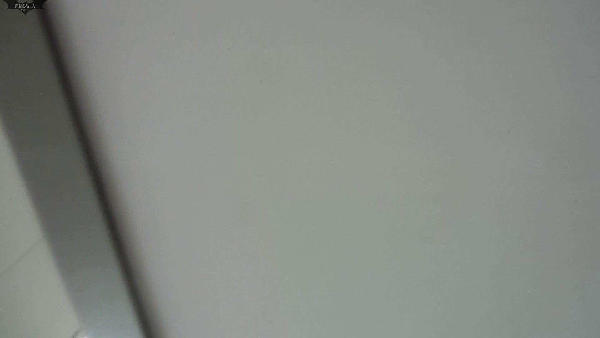 化粧室絵巻 駅舎編 VOL.28 盗撮  87pic 24