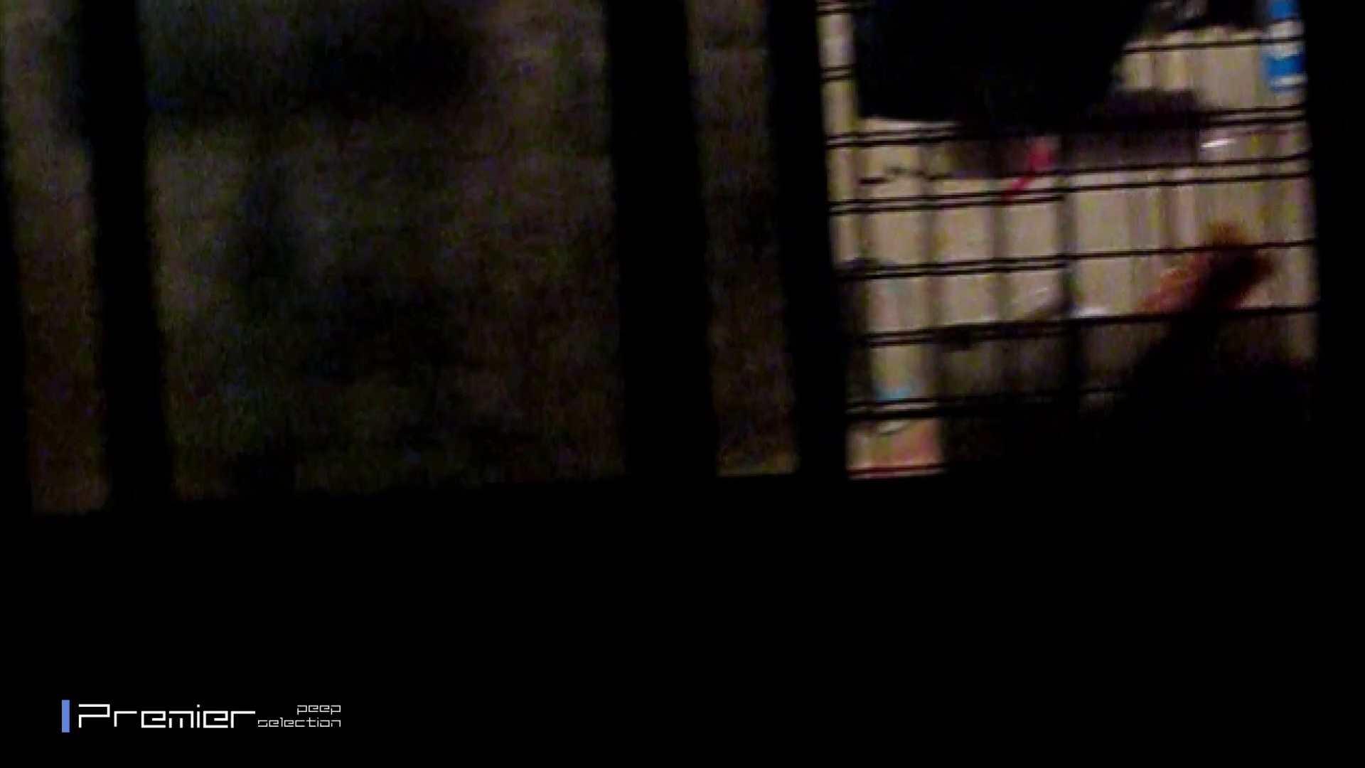 バレた…入浴盗撮 乙女の風呂場 Vol.15 入浴  83pic 50