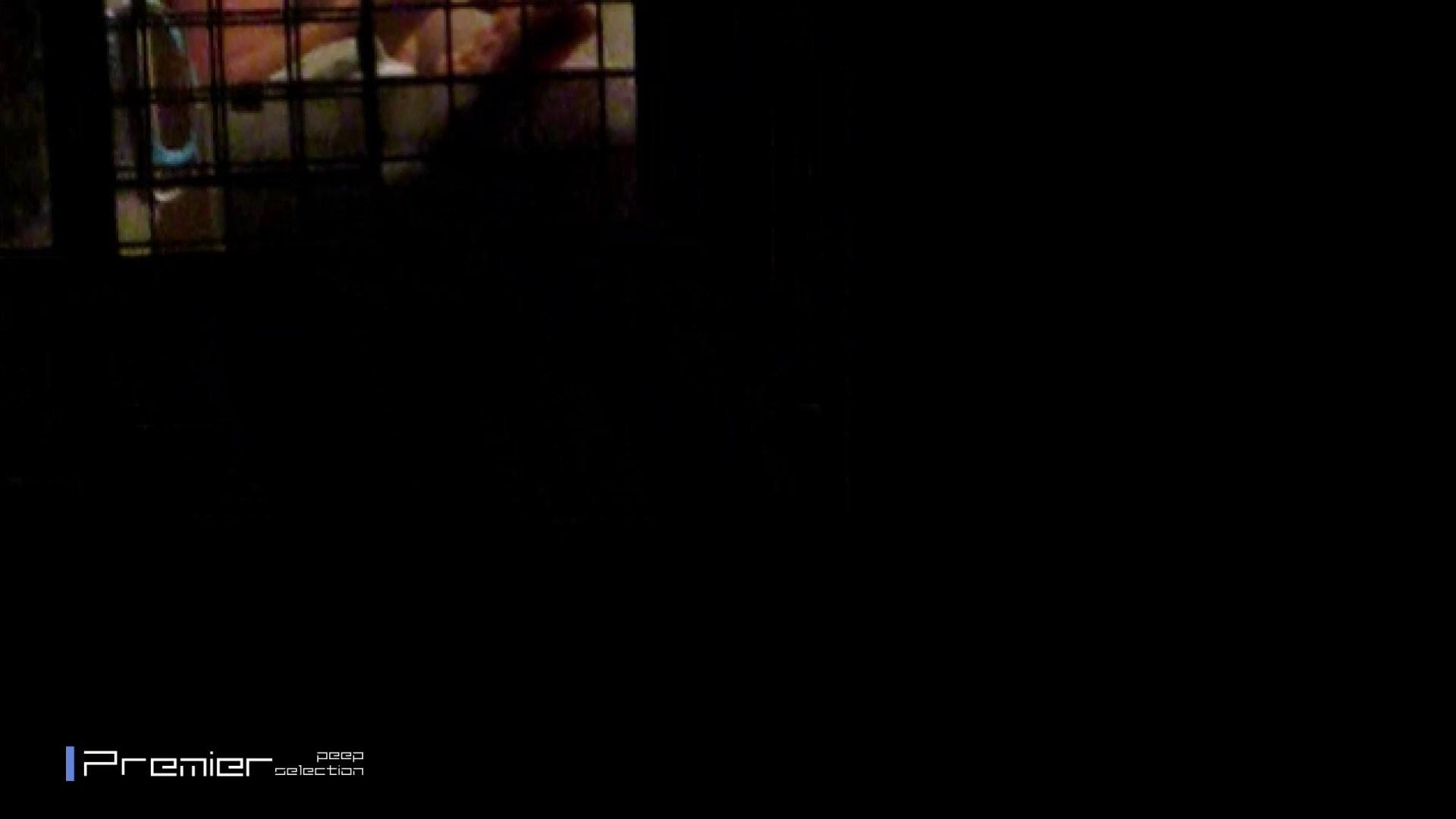 バレた…入浴盗撮 乙女の風呂場 Vol.15 入浴  83pic 54