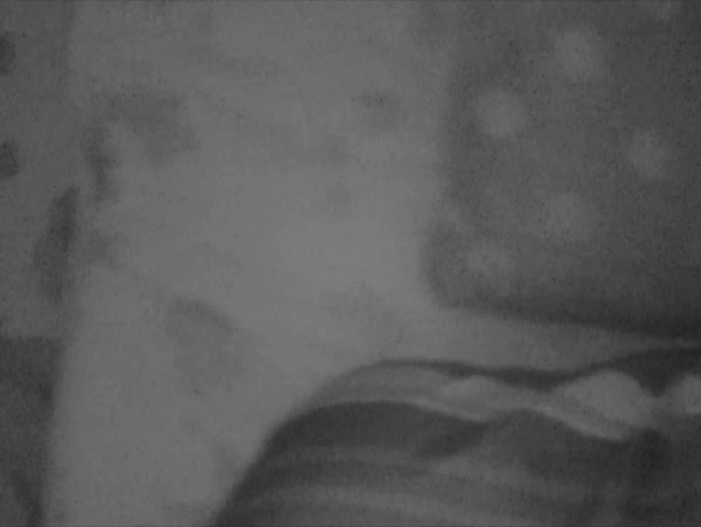 vol.2 [葉月ちゃん]ネ顔も可愛いし肌触りはユリナちゃん以上でした。 OL  82pic 3