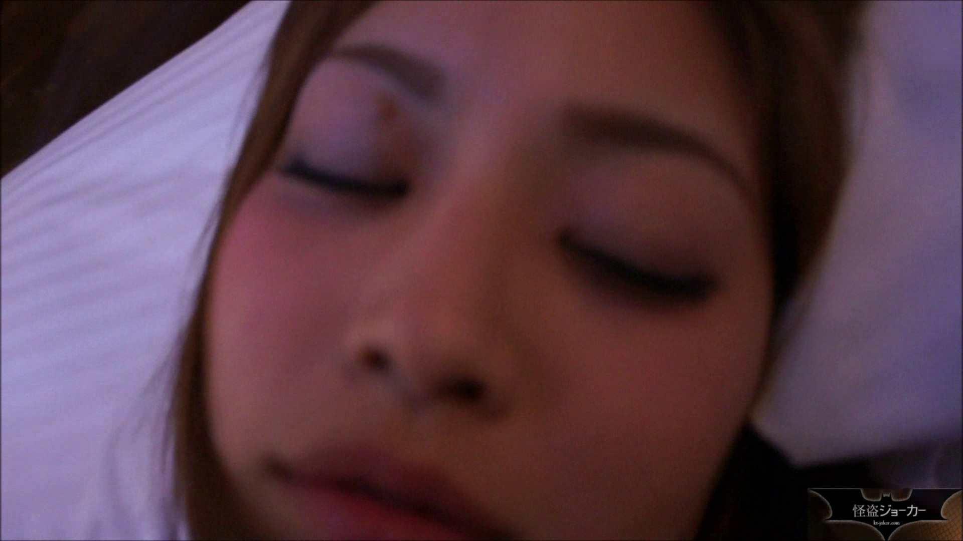 【未公開】vol.13 セレブ美魔女・ユキさんと初めて会った日。 OL  99pic 38
